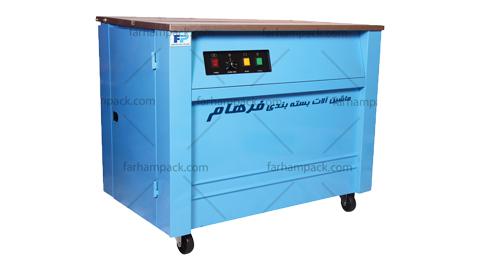 دستگاه تسمه کش کابینی نیمه اتوماتیک برقی , دستگاه تسمه کش برقی