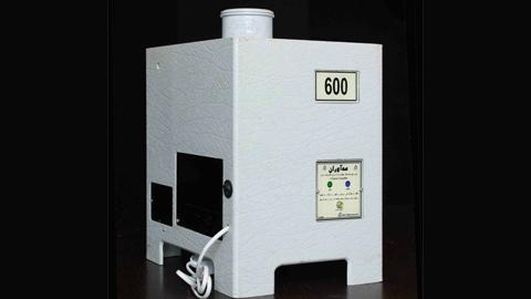 دستگاه مه پاش التراسونیک 200