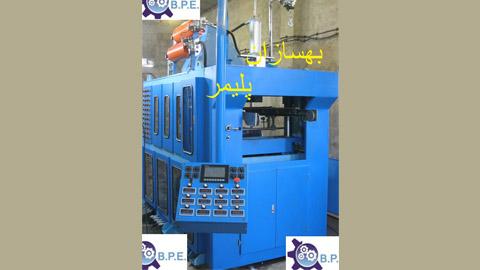 دستگاه تولید لیوان یکبارمصرف پلاستیکی , خط تولید صنعت پلاستیک و پلیمر