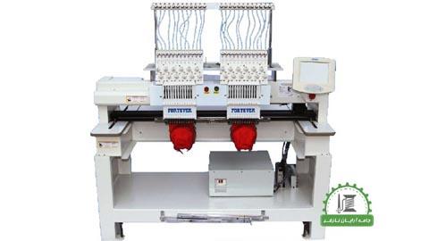 ماشین گلدوزی دو کله فورت اور  مدل ۱۲۰۲ , دستگاه چرخ گلدوزی صنعتی