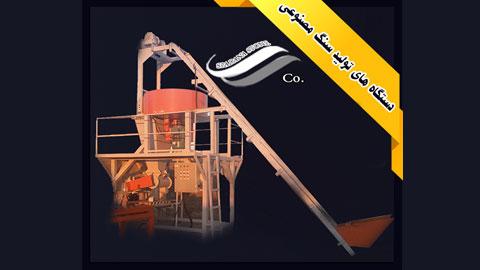 دستگاه تولید قالب سنگ مصنوعی
