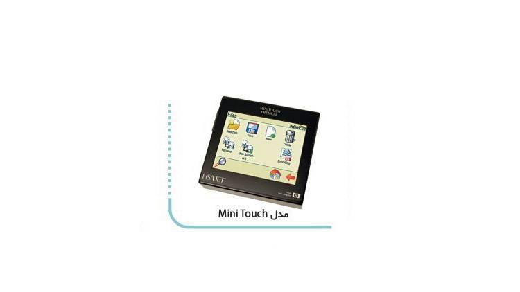 جت پریننتر مدل mini touch