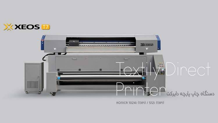 دستگاه چاپ پارچه دایرکت T7
