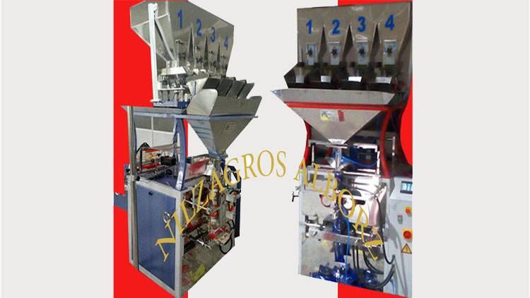 دستگاه بسته بندی حبوبات و خشکبار 4 توزین