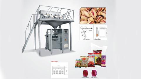 دستگاه بسته بندی چای و گیاهان دارویی , دستگاه بسته بندی چای و دمنوش
