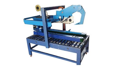 الجهاز الأتوماتيكي لإحكام الغطاء والتلصيق تحت وفوق الكرتون بموديل DN-SM11A