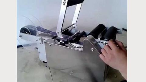 دستگاه لیبل چسبان دستی