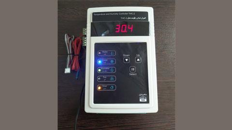 دستگاه کنترل دما و رطوبت , دستگاه کنترل دما و رطوبت گلخانه