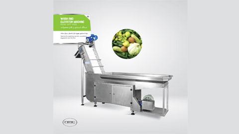 خط شستشو و بسته بندی سبزیجات
