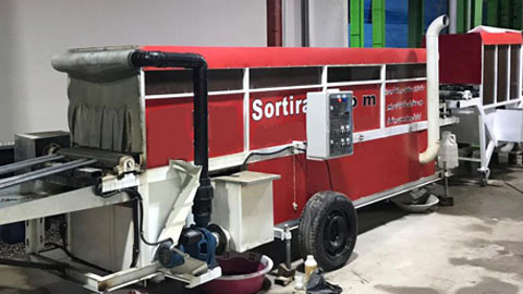 دستگاه گرما درمانی مرکبات , دستگاه و وان شستشو