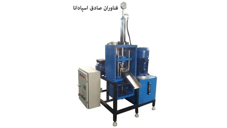 دستگاه قرص ساز هیدرولیک